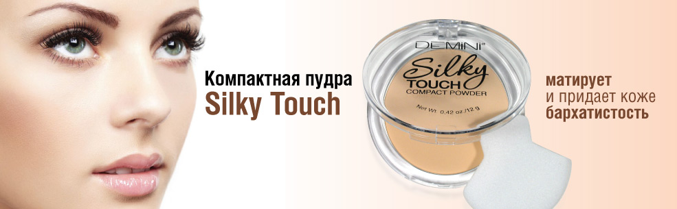 Compact powder SILKY TOUCH